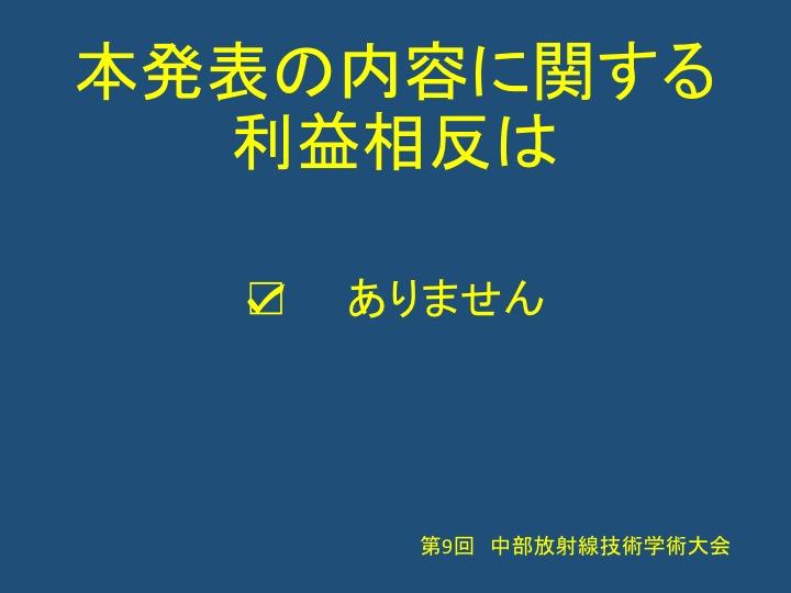 conflict_no